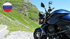 moto-rusia