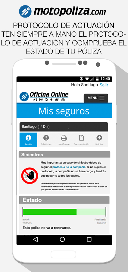Mejoramos el seguro de accidentes en circuito for Oficina virtual de la seguridad social