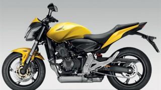 moto 600cc